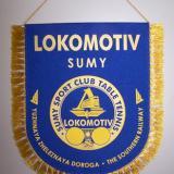 Вымпел Сумы Локомотив