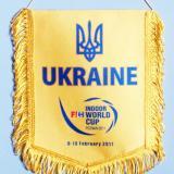 Вымпел Ukraine
