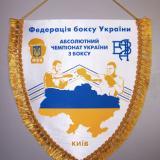 Вымпел ФБУ - чемпионат