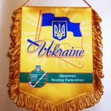 Вымпел Украина Хоккей