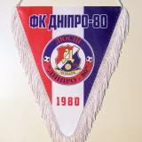 Вымпел ФК Днипро